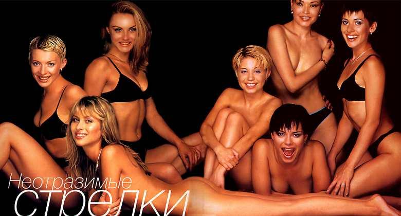 эротические фото группа лицей-кб3